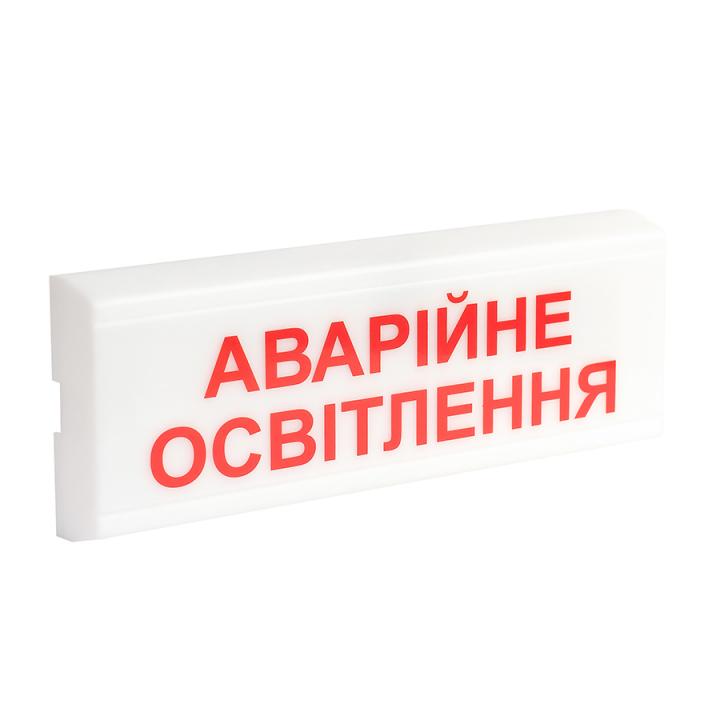 Оповещатели световые взрывозащищенные ОС-EX (12V)
