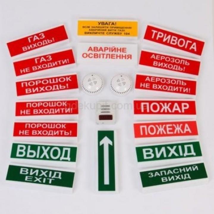Оповещатель светозвуковой искробезопасный ОСЗ EX (12V)