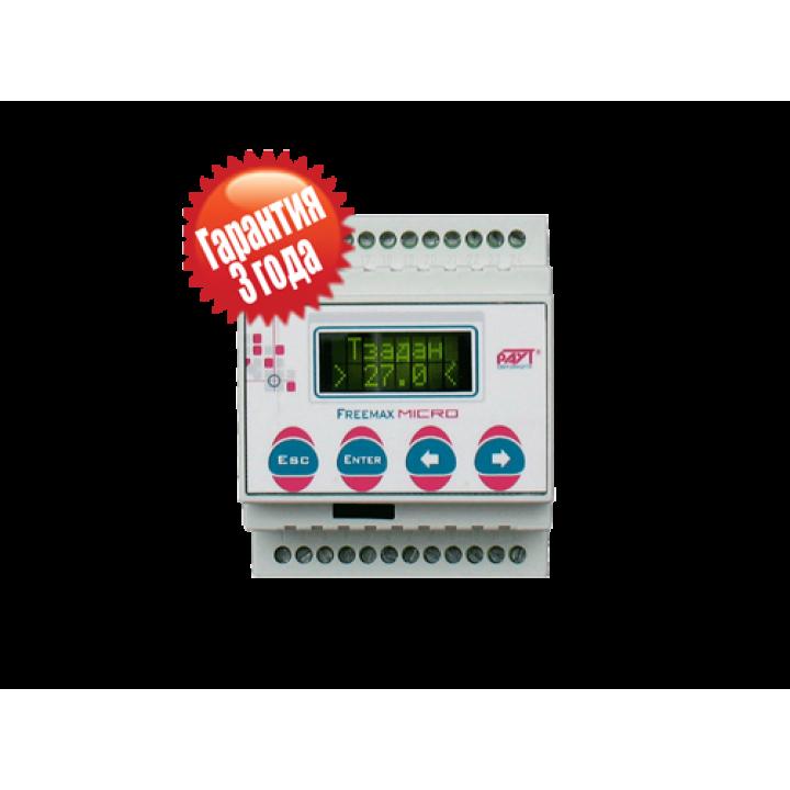 Freemax micro  Свободнопрограммируемый контроллер