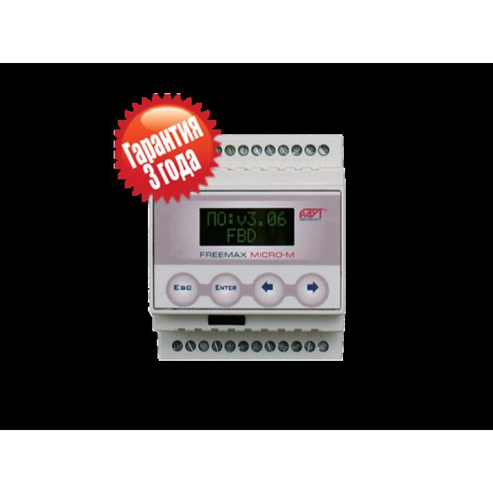 Freemax micro M  Свободнопрограммируемый контроллер