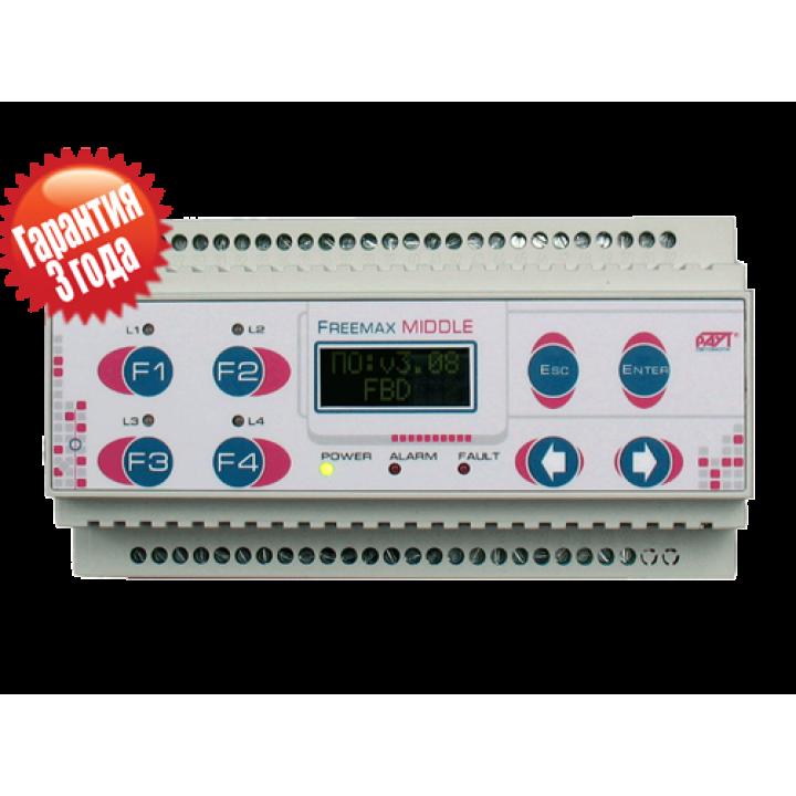 Freemax middle  Свободнопрограммируемый контроллер