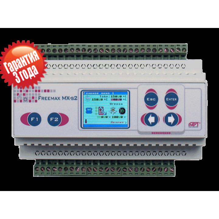 Freemax MX-S2 Свободнопрограммируемый контроллер