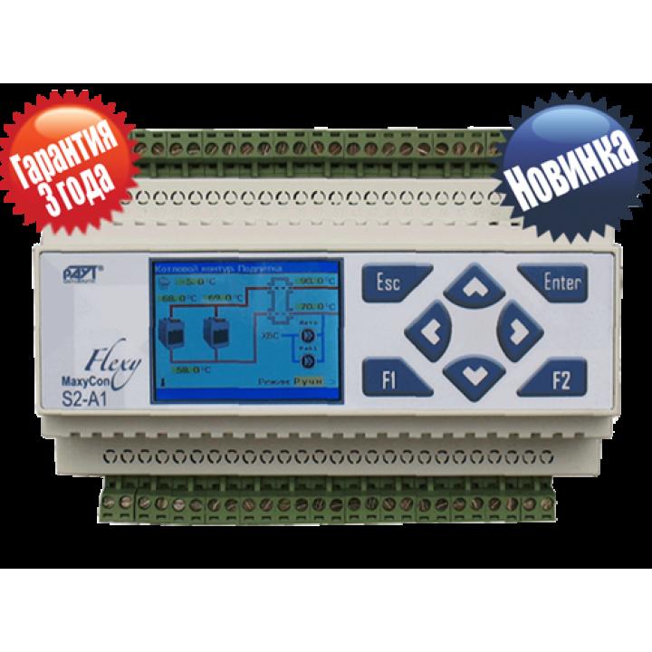 MaxyCon Flexy-S2-A1 Свободнопрограммируемый контроллер